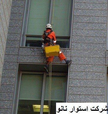 اب بندی نما در تهران